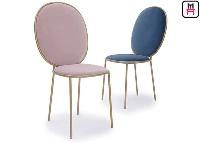 Armless Round High Back Metal Restaurant Chairs With Elegant Macarons Color